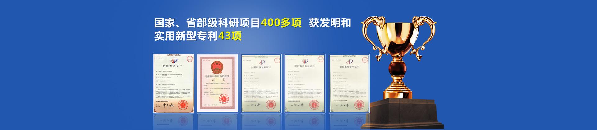 科明機(ji)電專業生(sheng)產水泥發泡機(ji),注漿泵(beng),礦用注漿泵(beng)