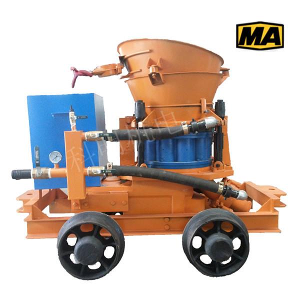 PC5I混凝土喷浆机