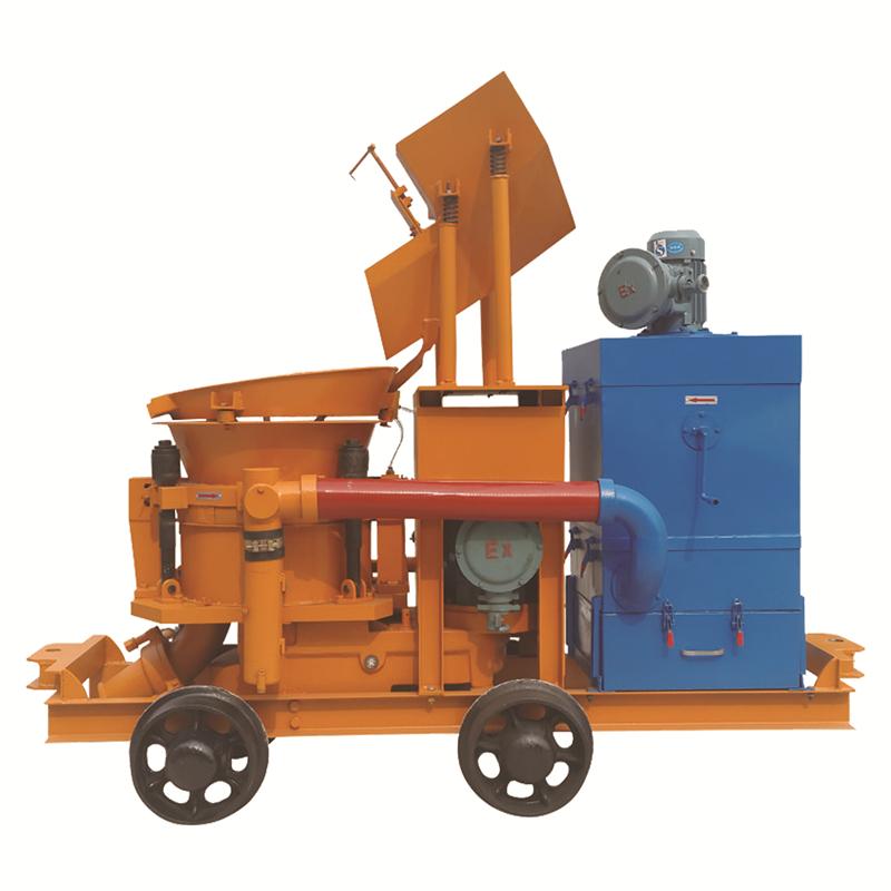 PS6I-J(矿用)除尘式混凝土湿式喷射机